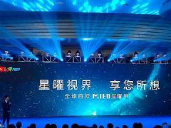 2020小间距LED大屏掀新一轮增长高潮