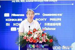【UDE大咖说】上海市经济和信息化委员会副主任傅新华:积极对接国家新型显示发展规划,营造更好的发展环境