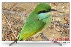 索尼KD-<font color='#FF0000'>85</font>X<font color='#FF0000'>85</font>00G电视如此之贵到底强在哪里?