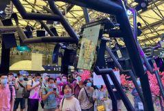 从国际显示博览会看显示产业的八大赛道