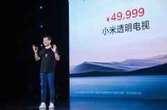 小米十周年多款高端新品发布全球首款量产透明电视售49999元