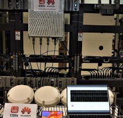 700M大事件!为中国广电5G商用奠定坚实基础!