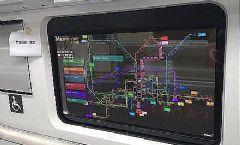 <font color='#FF0000'>LG</font>为地铁车窗提供透明OLED显示屏