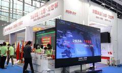 方图集团全方位智能会议解决方案亮相2020年广州灯光音响展