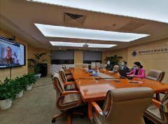 会畅通讯助力中国通用技术集团打造新一代云视频会议平台