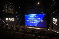 <font color='#FF0000'>QSC</font>联袂上海首个14米三星Onyx影厅!