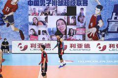 视听科技助力体育发展,利亚德助力<font color='#FF0000'>2019</font>-2020中国男排超级联赛完美收官