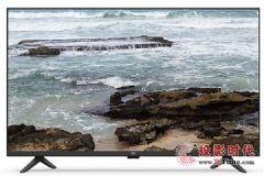 小卧室的观影神器:小米电视E32S<font color='#FF0000'>Pro</font>