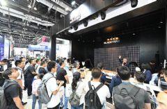 北京IFC2020超过100家展商推出新品