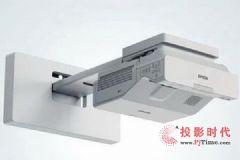 爱普生激光投影CB-735Fi系列全新上市