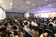 北京IFC2020高峰会议之【2020智慧酒店‧北京论坛】――创智慧酒店,享物联未来