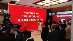 InfoCommChina即将开幕|快来现场体验央视多次盛赞的8K屏