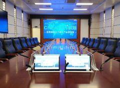 【数字工信】CREATOR快捷多会议室集群管控解决方案助力云南省工信厅信息化升级
