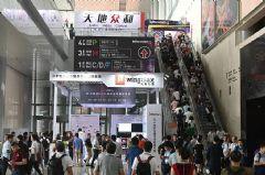 北京InfoComm<font color='#FF0000'>China</font>2020开展在即您岂能错过?