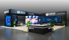 北京InfoComm2020丨联建光电邀您共享视觉技术盛会,精彩抢先看!