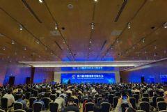 2020第八届中国指挥控制大会圆满闭幕