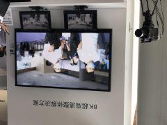 BOE(京东方)商用显示解决方案亮相InfoCommChina2020