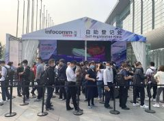 北京InfoCommChina2020今天正式开展!