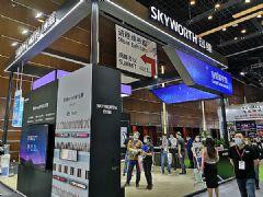 来InfoCommChina2020,看创维群欣如何开启智慧显示时代