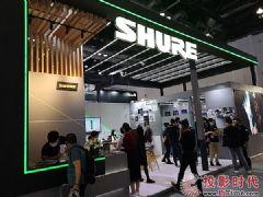 Shure数字化新时代会议产品亮相IFC2020