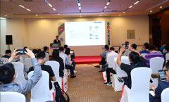 NIXT会议2020:支持中国技术创新