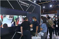 见证未来智能办公新方式!<font color='#FF0000'>MAXHUB</font>亮相北京InfoComm2020