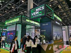 上海寰视IFC展重磅推出全域可视化云战略构筑5G时代新生态