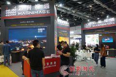 北京InfocommChina2020:聚焦迈普视通最新视频解决方案