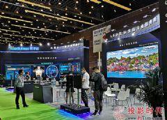 易事达四大解决方案精彩亮相北京InfoCommChina展