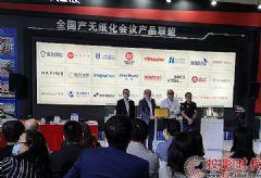 中国芯的终极安全守护:IFC2020新气象