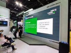 雷曼光电MicroLED超高清显示屏亮相北京InfoCommChina2020