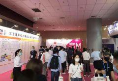 北京IFC20圆满落幕助力行业应用创新技术