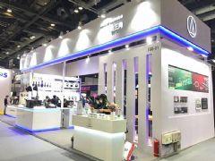 "InfocommChina2020:看铁三角让会议""智能协作,沟通无限"""