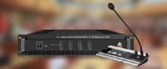 讯维同声传译会议系统成功应用于成都某国际会议中心!