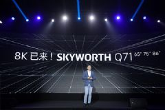创维8K电视Q71让用户切实感受8K视觉革新