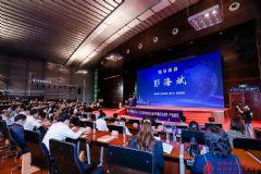 深德彩被评为2020深圳500强企业