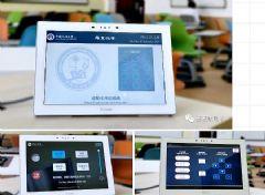 <font color='#FF0000'>Extron</font>DTPCrossPoint系列为中国石油大学智慧互动教室保驾护航