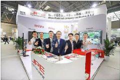 金品商显惊艳亮相第78届中国教育装备展