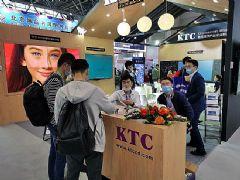 KTC康冠商用产品亮相第78届中国教育装备展