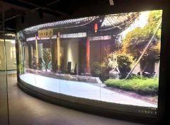 """玻璃上的""""虚空""""成像SEEMILE打造特色企业展厅"""