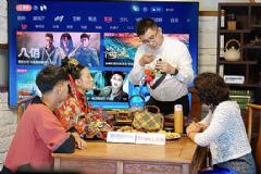 引领电视行业逆袭创维电视掀起总裁直播热潮