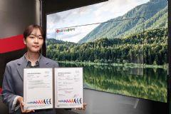 LGDisplayO<font color='#FF0000'>LED</font>电视面板,环保水准获国际认证