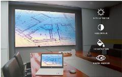 艾比森KLiCon系列撬动LED会议屏市场