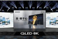 三星Q<font color='#FF0000'>LED</font>8K电视除了8K分辨率还有啥看点?