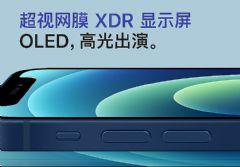 京东方再失苹果:O<font color='#FF0000'>LED</font>你以为是技术,别人眼里是阳谋