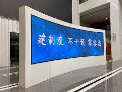 同辉信息小间距LED大屏亮相富凯大厦