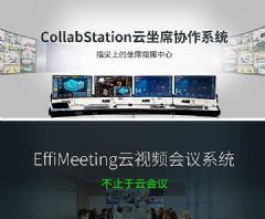 上海寰视的过去与未来,感谢有你!