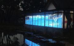 铁歌透明屏提升景区景观亮化