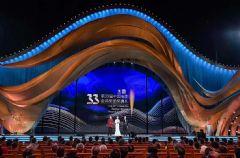 晶台LED屏助力第33届中国电影金鸡奖颁奖典礼