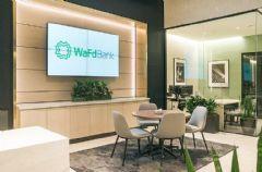 Planar大型LCD视频墙重塑银行用户体验